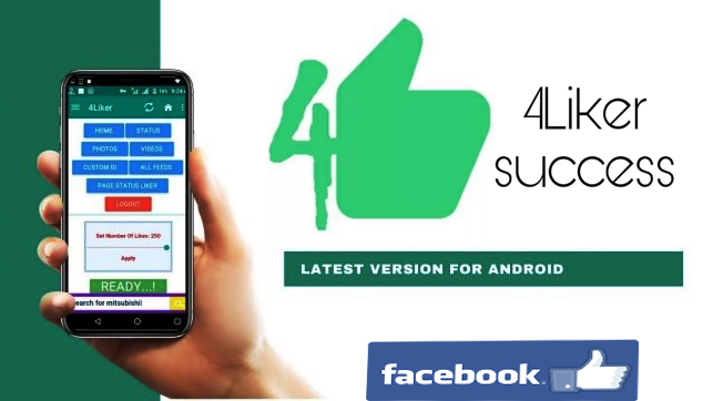 Download 4Liker apk Latest Version Free For Android